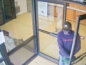The Carolina Beach Police Department is investigating the robbery of the First Citizens Bank on North Lake Park Blvd. on Monday October 6th.